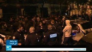 احتجاجات غير مسبوقة لعناصر الشرطة في باريس