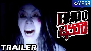 Bhoo Telugu Movie Trailer - Latest Telugu Horror Movie Trailer 2014