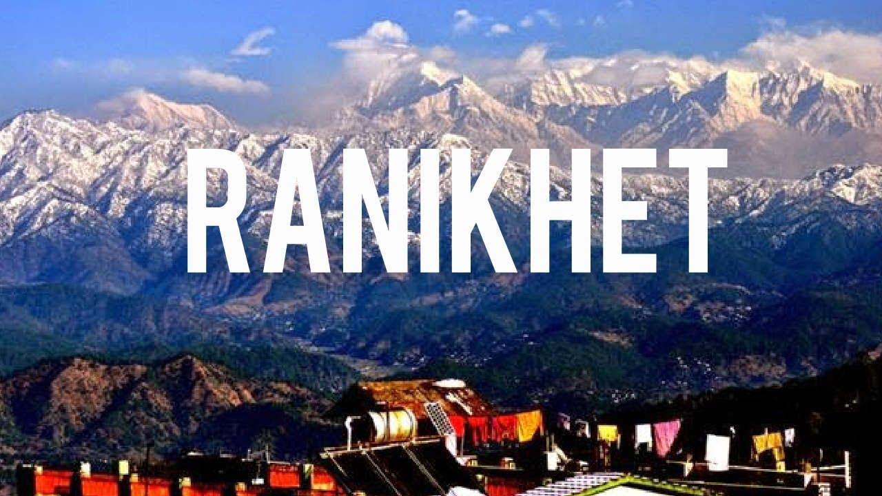 10 Attraction of Ranikhet | things to do | visit uttarakhand - YouTube