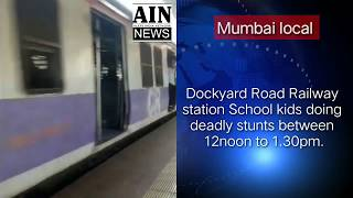 School kids doing deadly stunts in Mumbai local