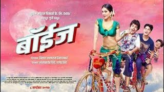 How to Download Boys marathi HD movies 2017
