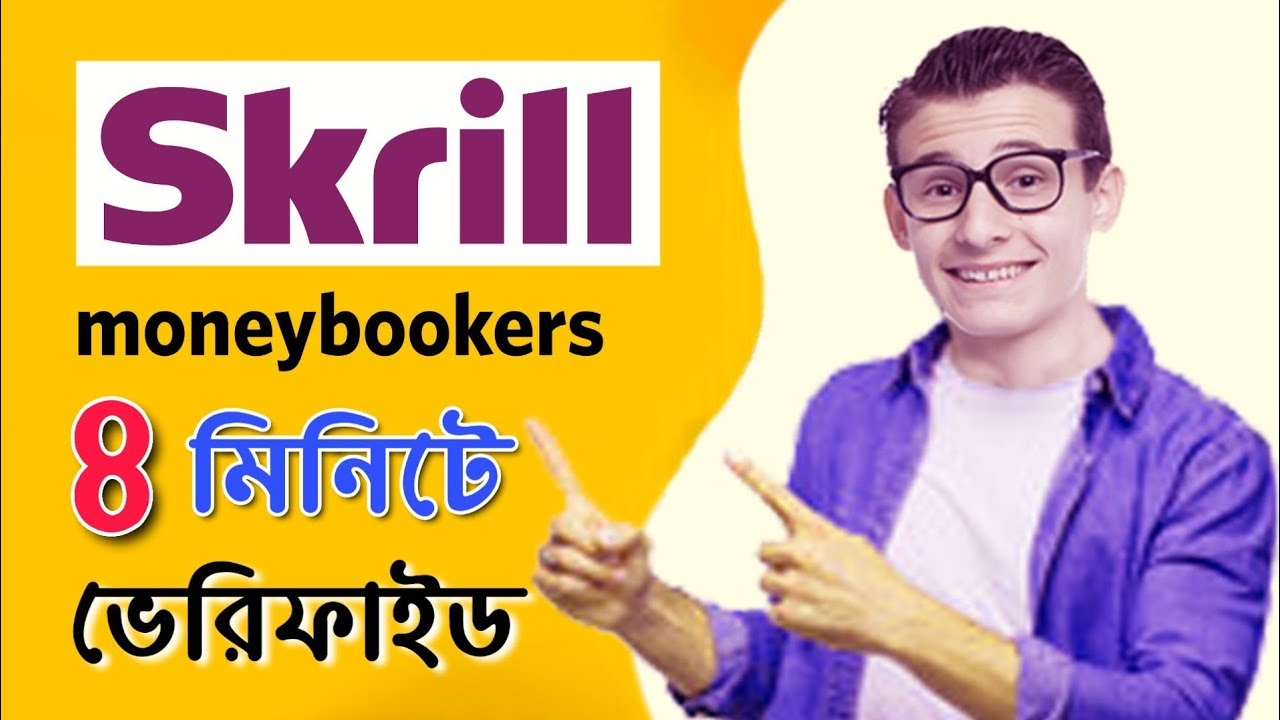 How To Open A Skrill Account