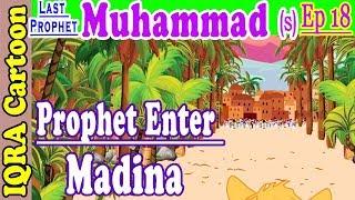 Prophet Muhammad (s) Ep 18   Prophet Enter Madina