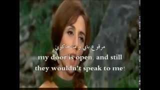 Fairuz They taught me your love فيروز علموني حبك