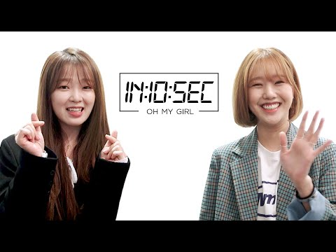 OH MY GIRL IN 10 SEC ENG SUB • dingo kdrama