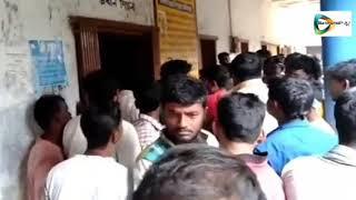 girl student death on RTA / ট্যাঙ্কারের ধাক্কায় স্কুল ছাত্রীর মৃত্যু,বিক্ষোভে উত্তাল বাঁকাদহ।।