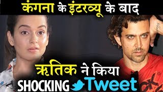 Hrithik Roshan tweets after kangana's interview, People slams on Social Media