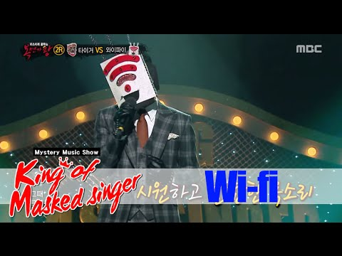 [King of masked singer] 복면가왕 - well blew up Wi-Fi's 2round! - 'You Inside My Memories' 20151011