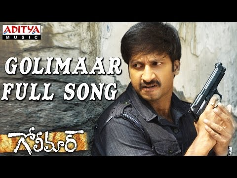 Golimaar Full Song ll Golimaar Movie ll...