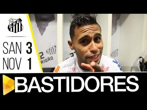 Santos 3 x 1 Novorizontino | BASTIDORES | Paulistão (29/03/17)