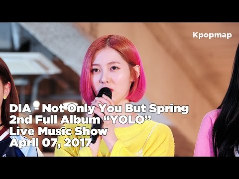 [INSIDE SHOWCASE] 170407 DIA  (다이아) - Not Only You But Spring (너만 모르나 봄)