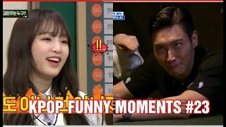 KPOP FUNNY MOMENTS PART 23 (TRY TO NOT LAUGH CHALLENGE)
