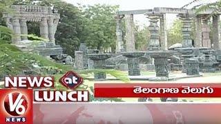 1 PM Headlines | Protests Over Eamcet-2 Cancellation | 3 Tourism Awards For Telangana | V6 News