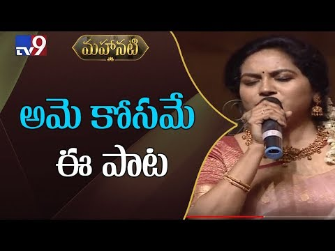Singer Sunitha Live performance @ Mahanati Audio Launch - TV9