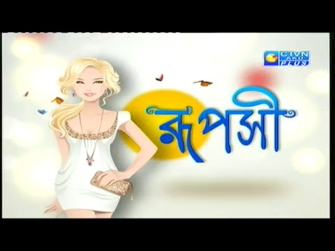 Udyog Pati Pratibha ( AVANTIKA'S )   CTVN Programme on APRIL 21, 2018 At 12.30 pm