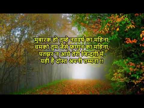 नय स ल म ब रक श यर New Year Shayari In Hindi