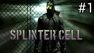 Splinter cell #1 Обучение, переподготовка