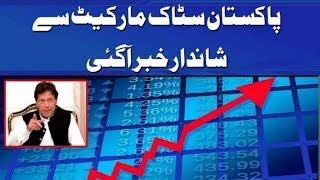 Pakistan Stock Exchange Today ,Pakistan Stock Market Today, Dollar Rate In Pakistan Today ,G News G