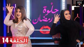بالفيديو- فيفي عبده:  الكذب حرمني من الزواج من ممثل هندي ثري نهال ناصر