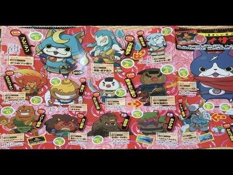妖怪ウォッチ2妖怪大辞典キャラクター紹介byコロコロ Youtube