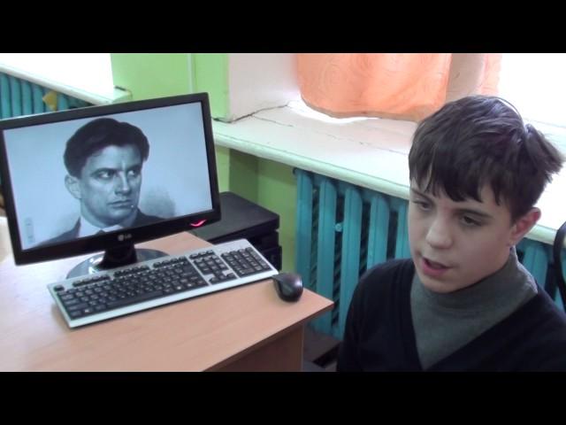 Изображение предпросмотра прочтения – ИванЧагаев читает произведение «А вымогли бы? (Ясразу смазал карту будня…)» В.В.Маяковского