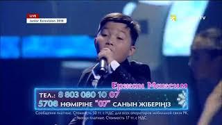 Ержан Максим - «Елімді сүйемін» (А.Дүйсенбі, Ұ.Жолдасов): Junior Eurovision 2018