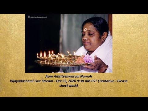 Vijayadashami Live Stream - Oct 25, 2020 9:30 AM PST (Tentative - Please check back)