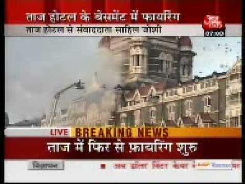 Mumbai Terrorist Attack Live 27th November Update 9 - 2008 26 nov- More Videos on www.HITS2020.com