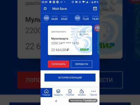Втб-онлайн перевод денег со своей карты на чужую