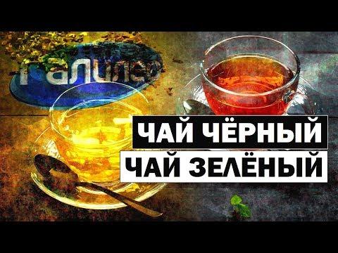 Как изготавливают зеленый чай