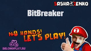BitBreaker Gameplay (Chin & Mouse Only)