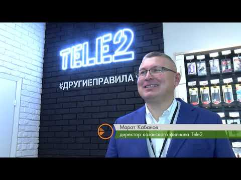 Tele2 открыла Digital-салон связи в Казани