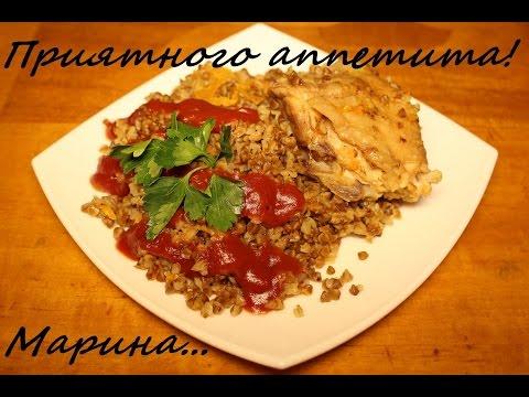 Курица с гречкой в мультиварке рецепты с фото пошагово