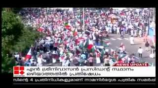 popular front of india 30/05/2013 trivandram repeal uapa