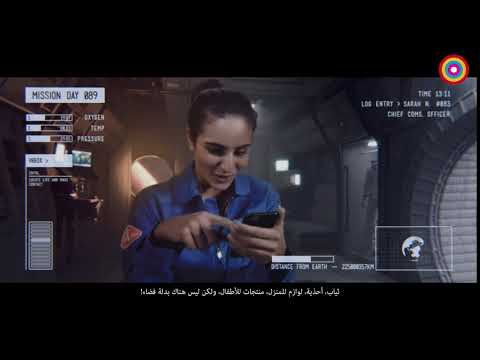 Center Point Karachi To Be Owned By BANK AL HABIB   PROPERTY OWNERSHIP NEWS   BANKS   from YouTube · Duration:  2 minutes 31 seconds