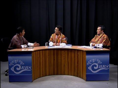 Panel Discussion on Public Debt