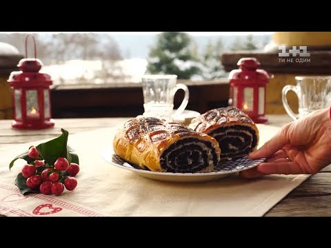 Сніданок з 1+1: Бездріжджовий маковий рулет - Солодка неділя