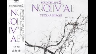 Yutaka Hirose –  Humming The Sea 1986 Japan