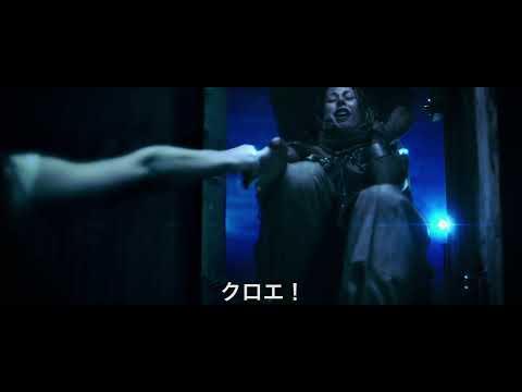 【映画】★FREAKS フリークス 能力者たち(あらすじ・動画)★