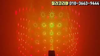 미니 레이저 미러볼 조명 LED LD-1 (싸이키+미러…