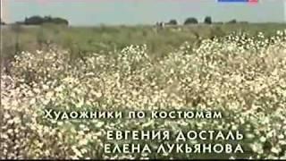 """""""А мы нищая-то братия"""" из сериала """"Раскол"""". """"Raskol"""" (Schism)"""