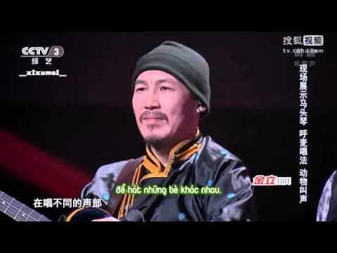 """Hangai"" - HangGai Band [Inner Mongolia & Deed Mongols]"