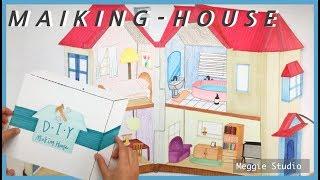 #실바니안 집꾸미기 스톱모션 (Sylvanian DIY Making House Stopmotion)/이층집 꾸미기/인테리어/Cooking Stopmotion/ストップモーション