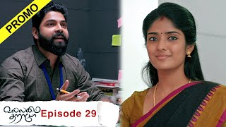 Vallamai Tharayo Promo for Episode 29 | YouTube Exclusive | Digital Daily Series | 03/12/2020