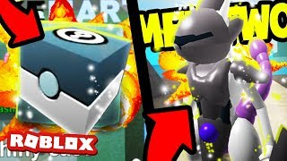NEW Mystery Box in Pokemon Legends 2 *SPECIAL SKINS*
