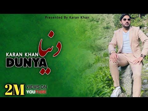 Karan Khan -