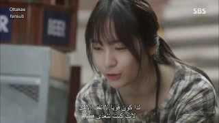 Video My lovely girl مترجم ep1 download MP3, 3GP, MP4, WEBM, AVI, FLV November 2017