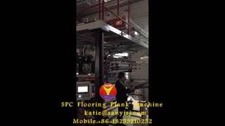 RVP SPC Flooring Plank Machine,SPC Flooring Production Extrusion Line