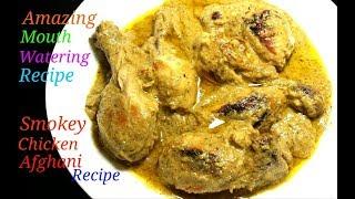 Chicken Afghani Gravy Recipe |Amazing & Delicious Recipe |Afghani Chicken |Chicken With White Gravy