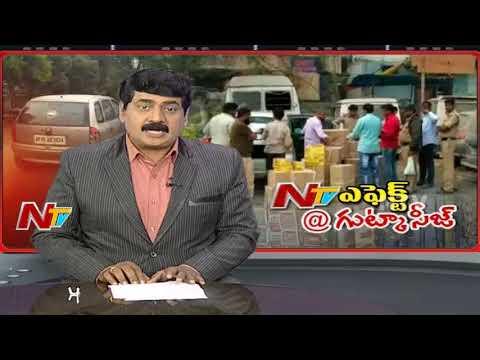 Hyderabad Police Raids on Illegal RR Gutka Manufacturing Center || NTV